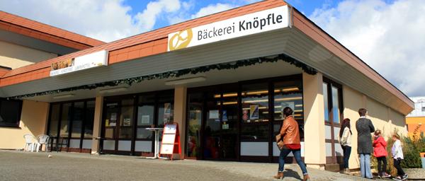 1983 zog die Bäckerei Knöpfle ins Ehinger Neubaugebiet Buchhalde. Foto: Gerhard Schindler